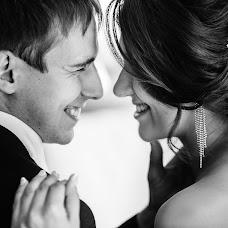 Wedding photographer Alena Platonova (Milenia). Photo of 14.09.2017