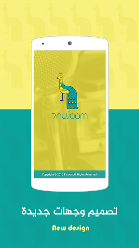 7Nujoom-Live Show Video Chat