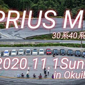 プリウス ZVW50のカスタム事例画像 🍮こうすけ🍮さんの2020年09月11日00:22の投稿
