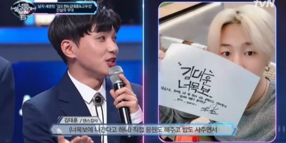 Kim Dae Hoon (Left) & BTS's Jimin (Right)