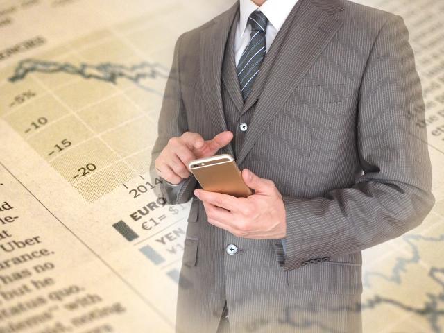 外為って何?5分で分かる外国為替の仕組みやチャートの基礎知識