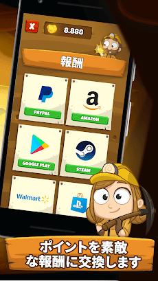Lucky Miner:毎日新しいゲームを楽しもう!のおすすめ画像3