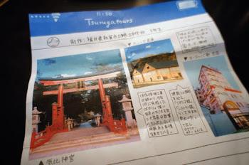 「…どこだっけ?福井県の皆さまごめんなさい!」PRとはよりよい関係を構築するための活動全般のことです!!