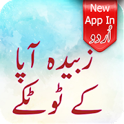 Dating top pakistani apps
