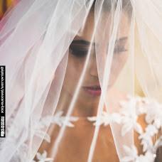 Wedding photographer Guilherme Portes (panoramafotos). Photo of 07.07.2016