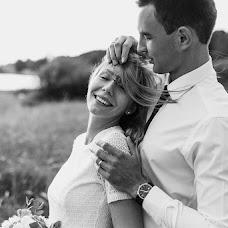 Wedding photographer Darya Kataeva (PhotoDK). Photo of 02.08.2017