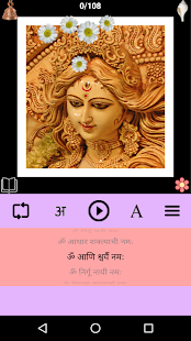 108 Names Durga Devi - náhled