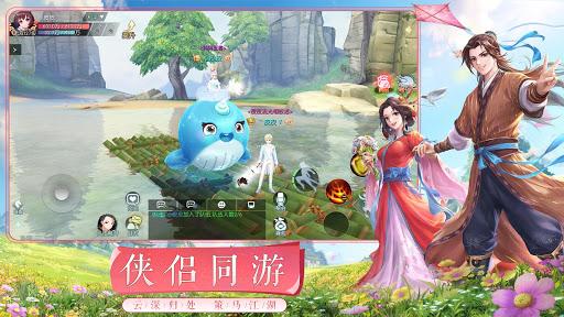 u6b66u6797u5916u4f20-u56fdu9645u7248 filehippodl screenshot 2