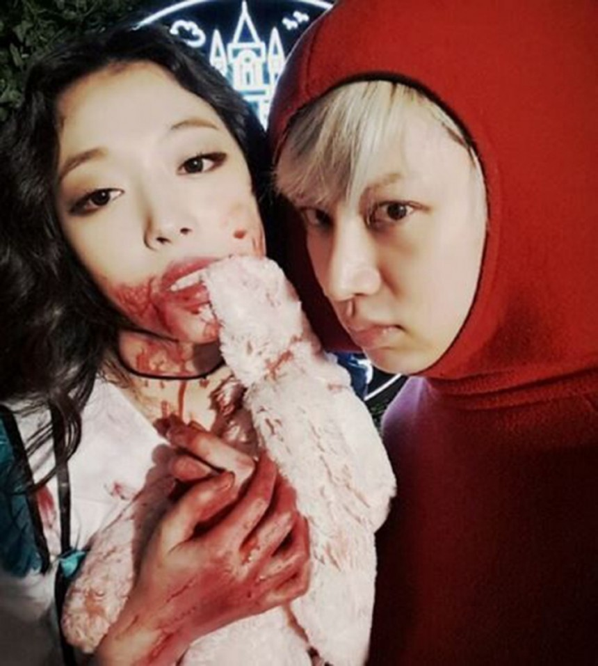 heechul sulli text message 2