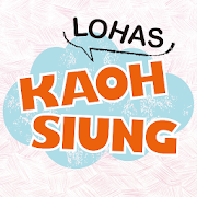 LOHAS of Kaohsiung in 4 Theme