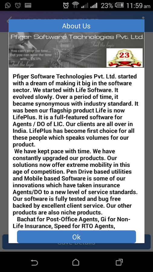 Lifecell Greetings PFIGER- screenshot