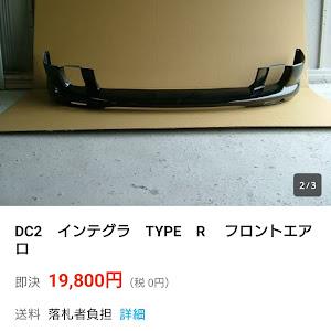 インテグラ DC2 typeR 00SPECのカスタム事例画像 おこなみやきさんの2020年04月02日09:17の投稿