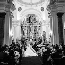 Wedding photographer Asunción Rojas reyes (AsuncionRojas). Photo of 14.09.2017
