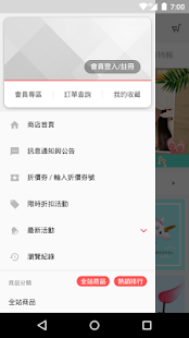 peripera-台灣官方購物 - náhled