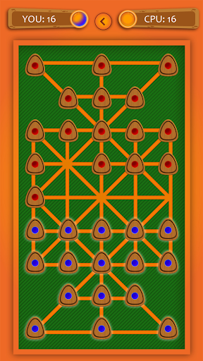 Sholo Guti  - 16 Beads (u09b7u09cbu09b2 u0997u09c1u099fu09bf) 1.0.0 screenshots 2