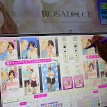 rosa dolce purikura machine with my friend in Odaiba, Tokyo, Japan