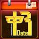 Ethiopian Calendar for PC Windows 10/8/7