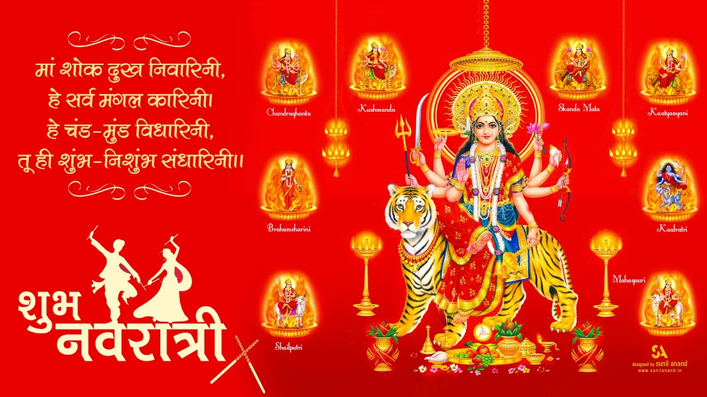 Happy Navratri Best SMS Wishes and Quotes In Hindi and English