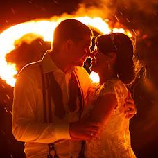 Wedding photographer Evgeniya Klimova (Klimovafoto). Photo of 22.10.2015