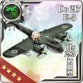 Do 217 E-5+Hs293初期型