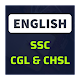 Download SSC CGL & CHSL English 2020 For PC Windows and Mac