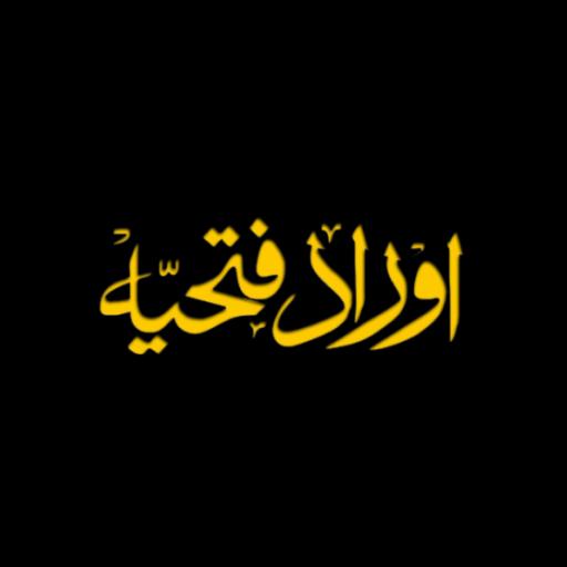 Aurad E Fatiha Pdf