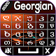 Georgian Keyboard 2020 – Georgian Languag Keyboard Download for PC Windows 10/8/7