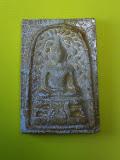 พระสมเด็จวัดเขาตะเครา จ.เพชรบุรี รุ่น 2 เนื้อผง พิมพ์ปรกโพธิ์สะดุ้งกลับ ปี 2516
