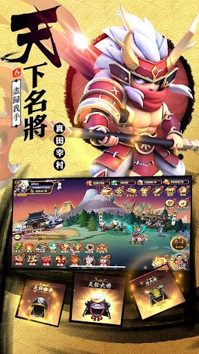 第六天魔王 - 國際版 1.3.4 screenshots 1