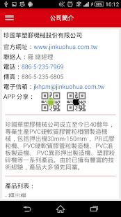 JIN KUO HUA - náhled