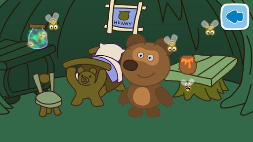 テディのベッドタイム・ストーリー