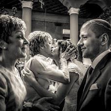 Vestuvių fotografas Sofia Camplioni (sofiacamplioni). Nuotrauka 05.04.2019