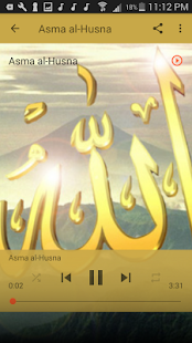 99 Names of Allah and their meanings mp3 + text - náhled