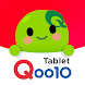 Qoo10 for Tablet - Androidアプリ