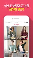 Screenshot of Edgebook - Fashion Shopping