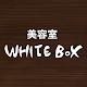 WHITE BOX APK