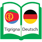 Tigrigna to Deutsch Dictionary App With 4000 Words