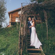 Wedding photographer Andrey Motyavin (motyavin). Photo of 06.07.2017