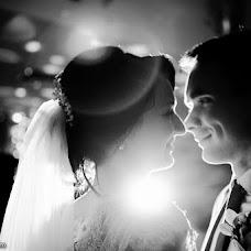Wedding photographer Yuliya Karaulova (juliamolko). Photo of 26.02.2016