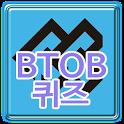 비투비 퀴즈 - BTOB icon