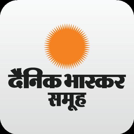 Dainik Bhaskar Group avatar image