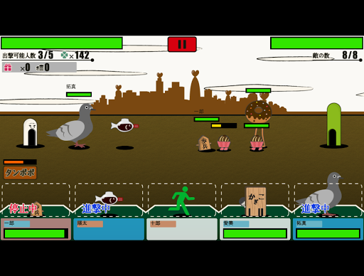 玩策略App|脇役ファイターズ-タワーディフェンスゲーム-免費|APP試玩