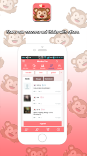 monkeylive - chat, videochat- screenshot thumbnail