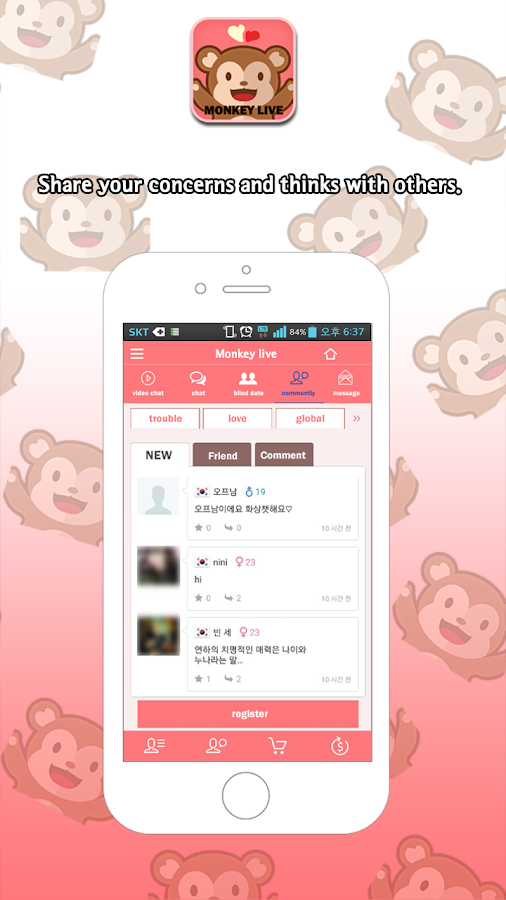 monkeylive - chat, videochat- screenshot
