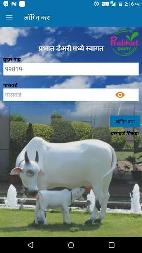 Prabhat Dairy ss2