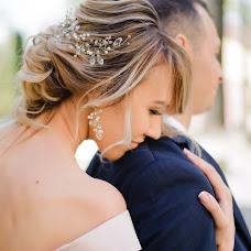 Wedding photographer Karina Gulickaya (KarishaG). Photo of 28.04.2018