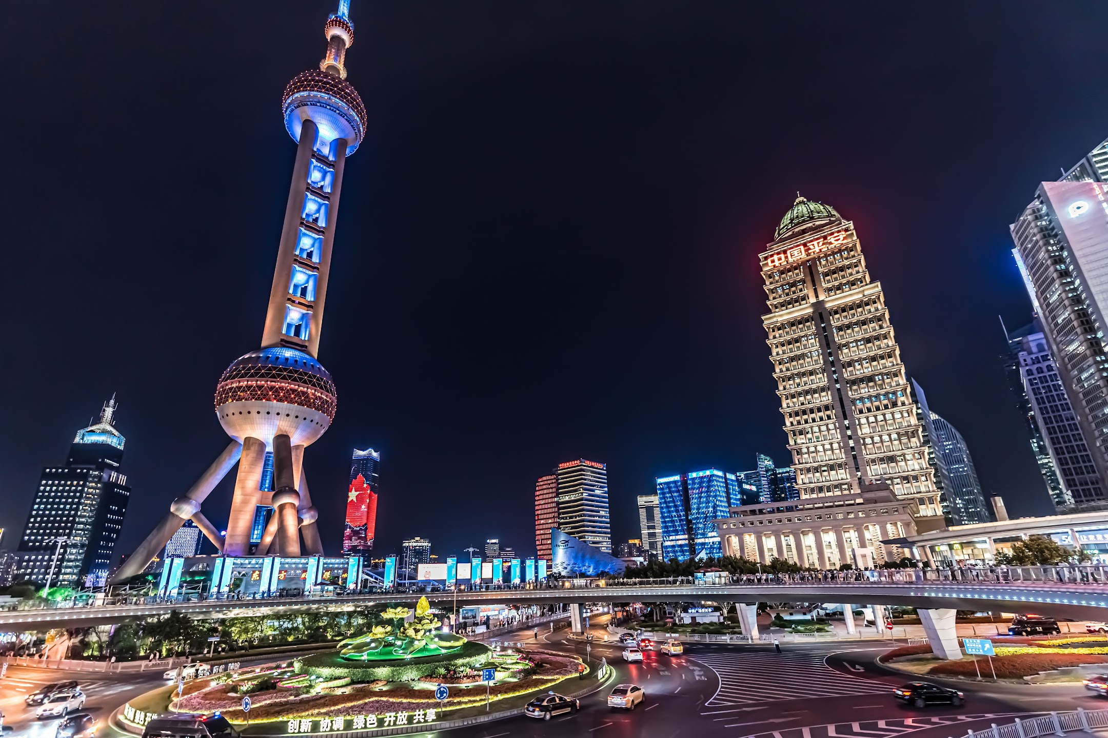 Shanghai Oriental Pearl Tower light-up2