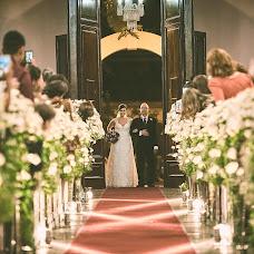 Wedding photographer Vander Zulu (vanderzulu). Photo of 06.12.2018