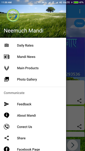 Neemuch Mandi Rate (official app ) screenshot 8