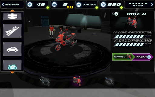 Superhero screenshots 2